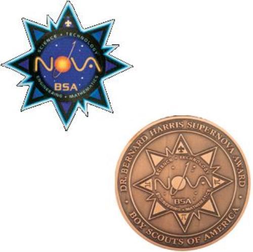 stem supernova award - photo #2
